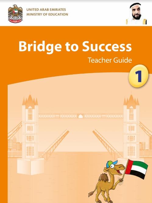حل كتاب الطالب لغة انجليزية