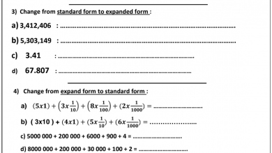 Photo of أوراق عمل رياضيات منهج إنجليزي صف خامس فصل أول