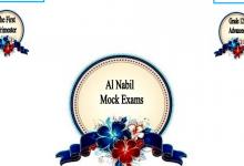 Photo of امتحان تجريبي رياضيات منهج إنجليزي صف ثاني عشر متقدم فصل أول