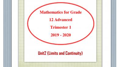 Photo of مراجعة الوحدة الثانية رياضيات منهج إنجليزي صف ثاني عشر متقدم فصل أول