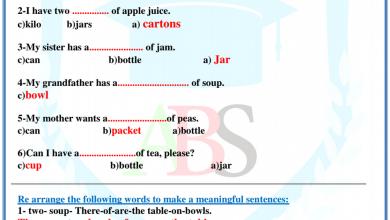 Photo of مراجعة لغة إنجليزية مع الحل صف ثاني فصل ثاني