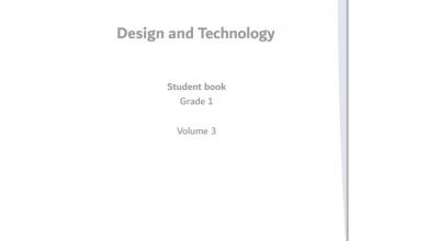 Photo of كتاب الطالب تصميم وتكنولوجيا صف أول فصل ثالث
