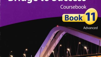 Photo of كتاب الكورس بوك COURSEBOOK لغة إنجليزية صف حادي عشر متقدم فصل ثالث
