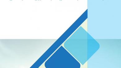 Photo of كتاب الطالب دراسات اجتماعية 2020 – 2021 صف ثامن فصل أول