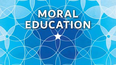 Photo of دليل المعلم تربية أخلاقية 2020 – 2021 منهج إنجليزي صف سابع فصل أول