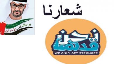 Photo of بوربوينت درس الغضب لغة عربية صف تاسع فصل أول
