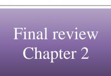 Photo of أوراق عمل مراجعة الوحدة الثانية فيزياء منهج إنجليزي صف ثاني عشر عام فصل أول