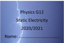 Photo of أوراق عمل وملخص القوي الكهرومغناطيسية فيزياء صف ثاني عشر متقدم فصل أول